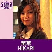Hikari by Mika Urabaniak