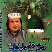 Tere Qurban Pyare Mohammad by Nusrat Fateh Ali Khan