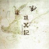 The Gossypium Era by Lindi