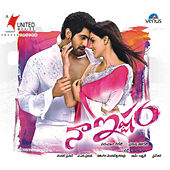 Na Ishtam (Telugu Film) by Various Artists
