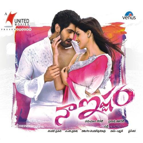 Na Ishtam (Telugu Film) by Various Artists
