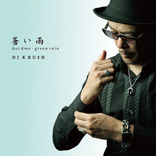 Aoi Ame - Green Rain by DJ Krush
