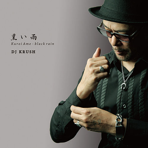 Kuroi Ame - Black Rain by DJ Krush