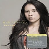 The Ultimate Collection by Karen Mok
