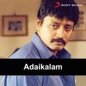 Adaikalam by Various Artists