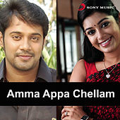 Amma Appa Chellam by Various Artists