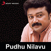 Pudhu Nilavu by Various Artists