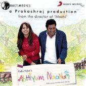 Abhiyum Naanum by Various Artists