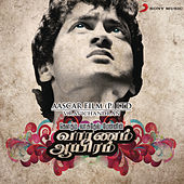 Vaaranam Aayiram by Various Artists
