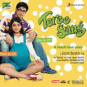 Teree Sang by Various Artists