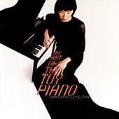 The Art of the Toy Piano von Margaret Leng Tan