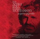 Ataka Ki Epitopou...Ta Tragoudia Tou Taki Mousafiri by Various Artists