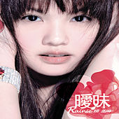 Rainie Yang - My Intuition by Rainie Yang