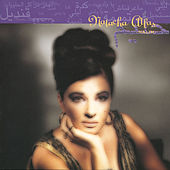 Halim by Natacha Atlas