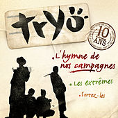 L'hymne de nos campagnes by Tryo