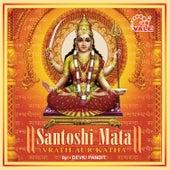 Santoshi Mata (vrath aur katha) by Devki Pandit