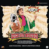 Quick Gun Murugun by Various Artists