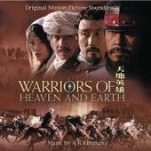 Warriors In Peace by Matt Dunkley