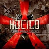 Blood On The Red Square by Hocico