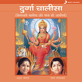 Durga Chalisa by Various Artists