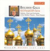 Bolshoi Gala by Peter Feranec
