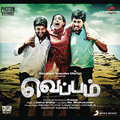 Veppam by Various Artists