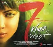 'Daarrrling' Remix by Vishal Bhardwaj