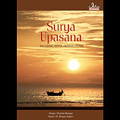 Surya Upasana by Various Artists
