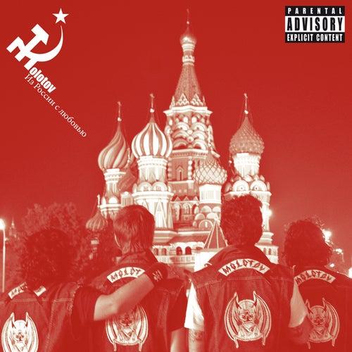Desde Rusia Con Amor by Molotov