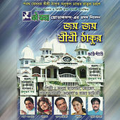Joy Joy Shri Shri Thakur by Various Artists