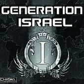 Generation Israel by Various Artists