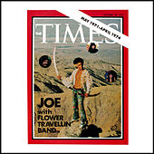The Times May 1971-April 1974 by Flower Travellin' Band