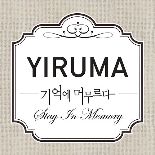 Stay in Memory by Yiruma