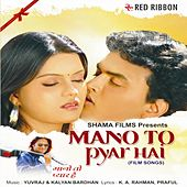 Mano To Pyar Hai by Various Artists