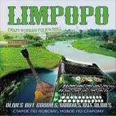 Oldies But Goodies, Goodies But Oldies Старое По Новому Новое По Старому by Limpopo