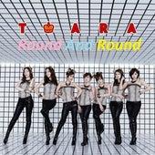Round And Round by T-Ara