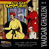 Yaadgar Ghazlen Vol.8 by Various Artists