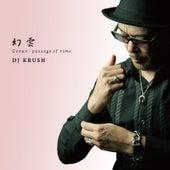 Genun - Passage of Time by DJ Krush