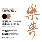 The Voices of Taiwan 06 - Chih-Yuan Kuo & Sung-Jen Hsu by NSO Taiwan Philharmonic
