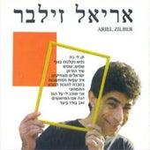 Ariel Zilber by Ariel Zilber