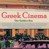 Greek Cinema: The Golden Era by Various Artists