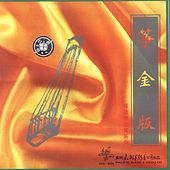 Zheng Gold Music by Li Wei