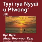 Jju New Testament (Dramatized) by The Bible