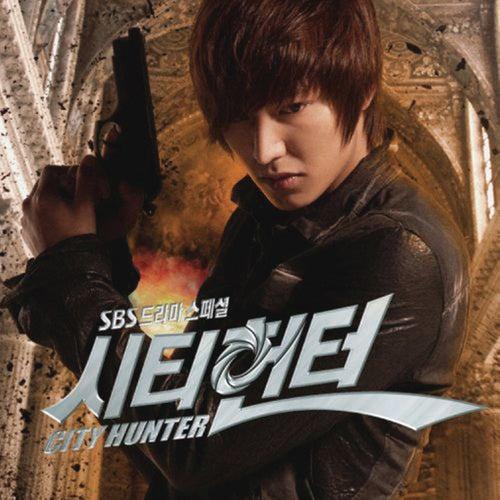 City Hunter drama OST by Lim Jae Beom