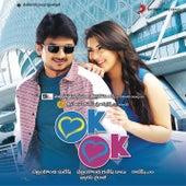 OK OK (Telugu) by Harris Jayaraj