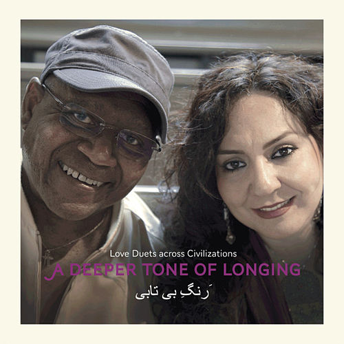 A Deeper Tone of Longing by Mahsa Vahdat