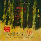 Jones & Maruri Cello-Guitar Duo by Various Artists