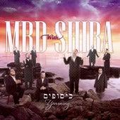 Mbd with Shirah - Kisufim by Mordechai Ben David