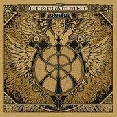 ORO: Opus Primum by Ufomammut