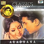 Aradhana by Various Artists